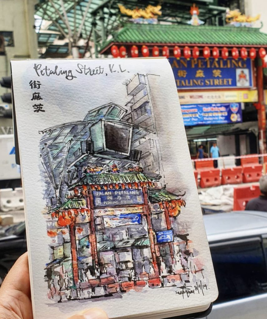 artwork of Petaling Street