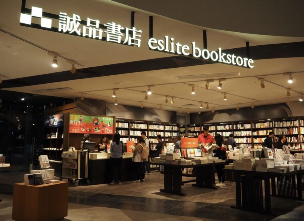 Eslite Bookstore entrance