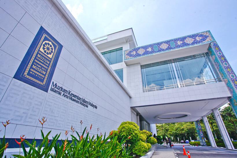 Exterior of Islamic Arts Museum Malaysia