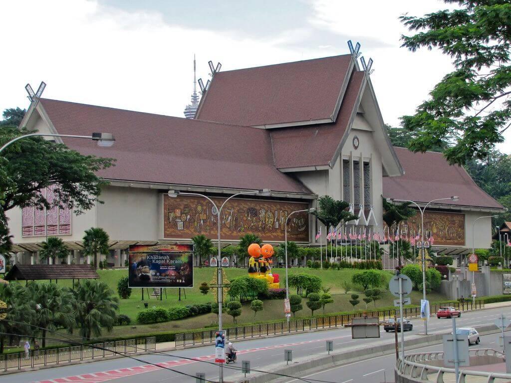 National Museum of Malaysia (Muzium Negara)